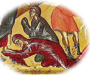 Αγίων Μαρίας και Μάρθας, των αδελφών του Λαζάρου