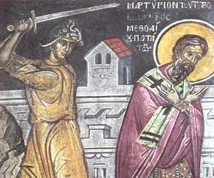Άγιος Ιερομάρτυς Μεθόδιος Επίσκοπος Πατάρων