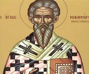 Άγιος Νικηφόρος, αρχιεπίσκοπος Κωνσταντινουπόλεως, ο ομολογητής