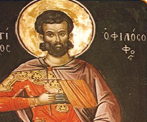 Άγιος Ιουστίνος, Μάρτυς και Φιλόσοφος