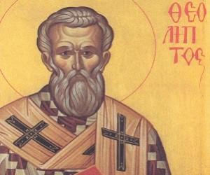 Άγιος Θεόληπτος, μητροπολίτης Φιλαδέλφειας (1250-1322/6)