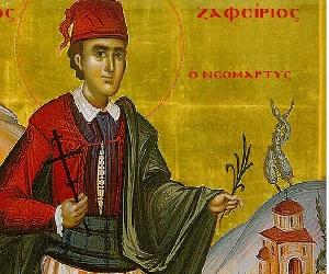 Ακολουθία του Αγίου ενδόξου Νεομάρτυρος Ζαφειρίου