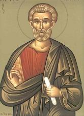 Άγιος Απόστολος Ματθίας