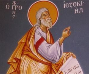 Ο προφήτης Ιεζεκιήλ