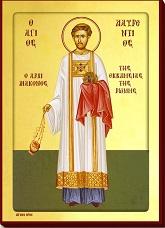 Οι άγιοι μάρτυρες Λαυρέντιος, Ξυστός και Ιππόλυτος