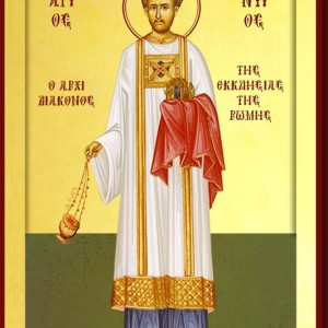 Πηγή:http://www.orthodox-goods.com/