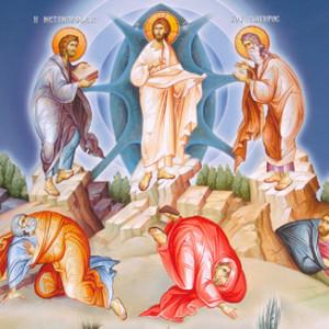 Η Μεταμόρφωση του Κυρίου