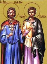 Οι Άγιοι Μάρτυρες Πρόκλος και Ιλάριος