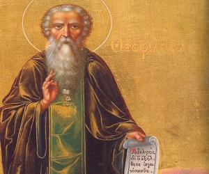 Άγιος Θεόφιλος ο Μυροβλύτης