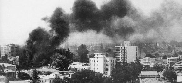 Η εισβολή των Τούρκων στην Κύπρο και ο Αττίλας Ι
