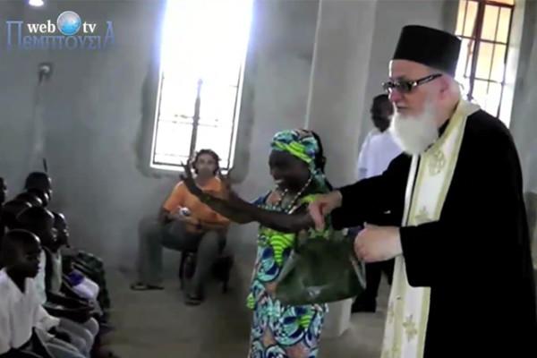 Η εμπειρία της ιεραποστολικής διακονίας στην υποσαχάριο Αφρική