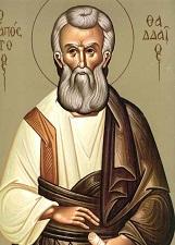 Ο άγιος Απόστολος Θαδδαίος