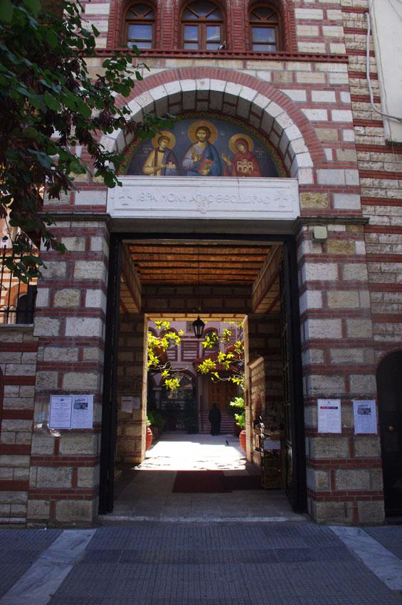 Προσκύνημα στην Ιερά Μονή Αγίας Θεοδώρας Θεσσαλονίκης