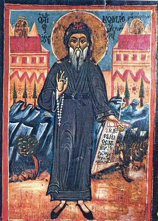 Πηγή:daskalosjf.blogspot.com