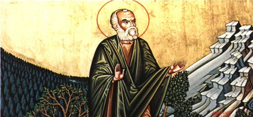 Άγιος Ευγένιος ο Αιτωλός: Ένας άγνωστος διδάσκαλος του γένους ...
