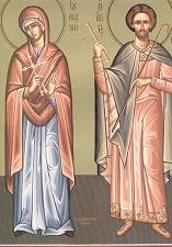 Οι άγιοι Μάρτυρες Παύλος και Ιουλιανή