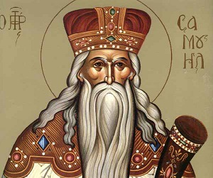Ο Προφήτης και Κριτής Σαμουήλ (+ 20 Αυγούστου)