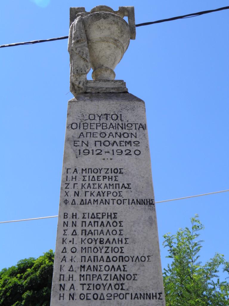 Τα ιστορικά Βέρβενα Κυνουρίας