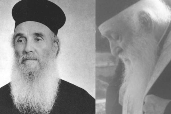 Αγαθές αναμνήσεις από τον Γέροντα Αμφιλόχιο Μακρή και π. Παύλο Νικηταρά – π. Ελευθέριος Χαβάτζας