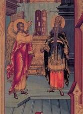 Ο Πρεσβύτης Ζαχαρίας, πατέρας του Βαπτιστή Ιωάννη