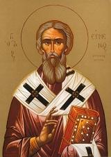 Άγιος Ευμένιος επίσκοπος Γορτύνης της Κρήτης, ο θαυματουργός