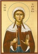 Η Αγία Ακυλίνα – Νύμφη Χριστού (1745 – 27 Σεπτεμβρίου 1764)