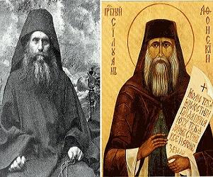 Άγ. Σιλουανός ο Αθωνίτης: ένας παγκόσμιος άγιος