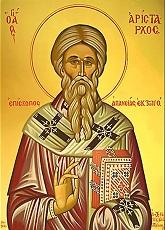 Απόστολος Αρίσταρχος, μαθητής και συνεργάτης του Απ. Παύλου