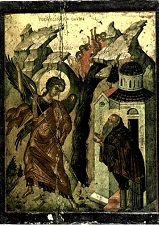 Μνήμη του θαύματος του Αρχαγγέλου Μιχαήλ εν Χώναις της Φρυγίας