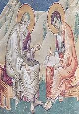Ο Ευαγγελιστής της Αγάπης και Ηγαπημένος Μαθητής