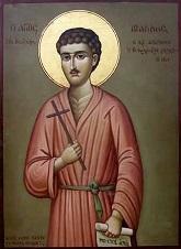 Ο Άγιος Νεομάρτυς Ιωάννης εκ Κονίτσης