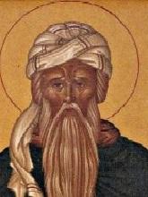 O άγ. Ισαάκ ο Σύρος και η σοφία των