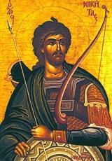 Ένας Γότθος Άγιος: ο Μάρτυρας Νικήτας (15 Σεπτεμβρίου)