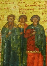 Άγιοι Μάρτυρες Τρόφιμος, Σαββάτιος και Δορυμέδων