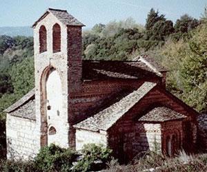 Οι σταυρεπίστεγοι ναοί στη βυζαντινή αρχιτεκτονική