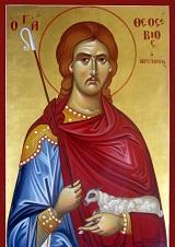 Εγκώμιο στο βίο και τα θαύματα του Οσίου και θεοφόρου Θεοσεβίου του Αρσινοΐτη