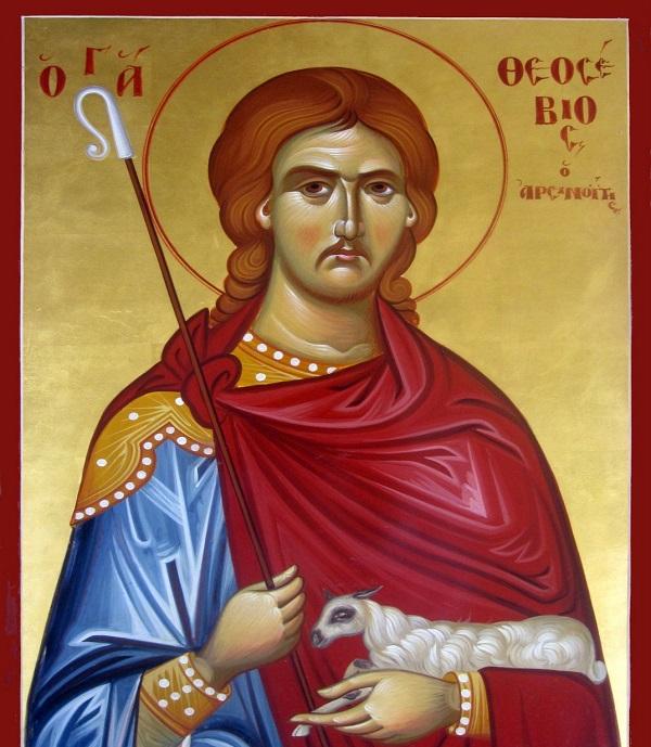 Ο Άγιος Θεοσέβιος ο Αρσινοΐτης, Saint Thessevios