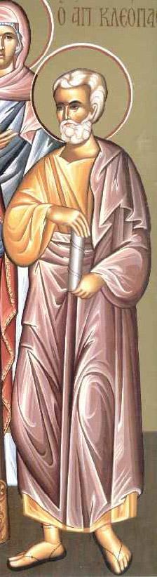 ApostolosKleopas