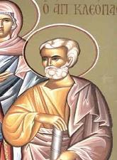 Αποτέλεσμα εικόνας για αποστολος κλεοπας