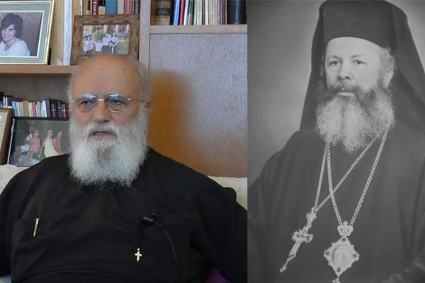 Σύγχρονες Μορφές της Εκκλησίας: πρ. Δημητριάδος Ηλίας και π. Αναστάσιος Δραπανιώτης