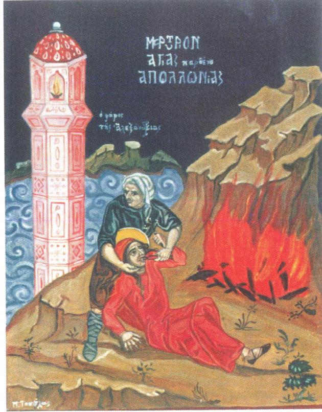 apolonia4