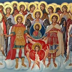 Οι Άγιοι Άγγελοι