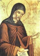 Όσιος Χριστόδουλος, ο εν Πάτμω (21 Οκτωβρίου)