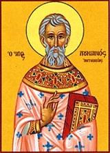 Ο πρεσβύτερος Άγιος Λουκιανός