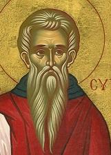 Όσιος Συμεών ο Νέος Θεολόγος