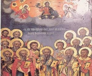 Οι άγιοι 15 Μάρτυρες, Πολιούχοι του Κιλκίς