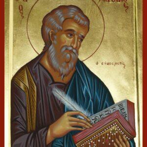 Ένας τελώνης Απόστολος και Ευαγγελιστής