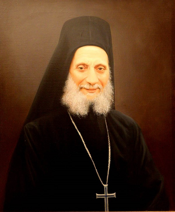 Gerontas Aimilianos Simonopetritis, Mega Synodiko Ieras Megistis Monis Vatopaidiou 02B