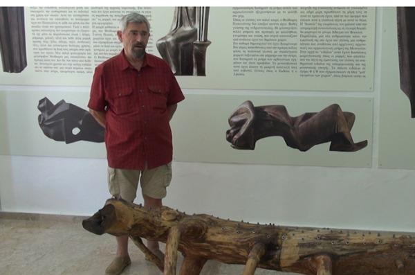 """Μουσείο Σύγχρονης Τέχνης """"Θεόδωρος Παπαγιάννης"""" μέρος  2ο/2"""