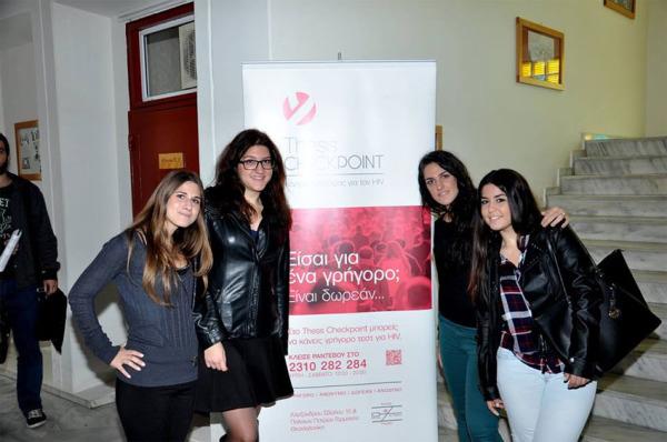 Ημέρα αιμοδοσίας στην Ανωτάτη Εκκλησιαστική Ακαδημία Θεσσαλονίκης